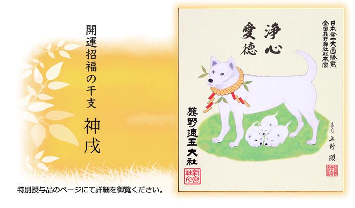 shikishi_com_bn